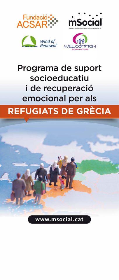 Γιορτές μαζί με πρόσφυγες και εθελοντές από την Καταλονία στο Welcommon