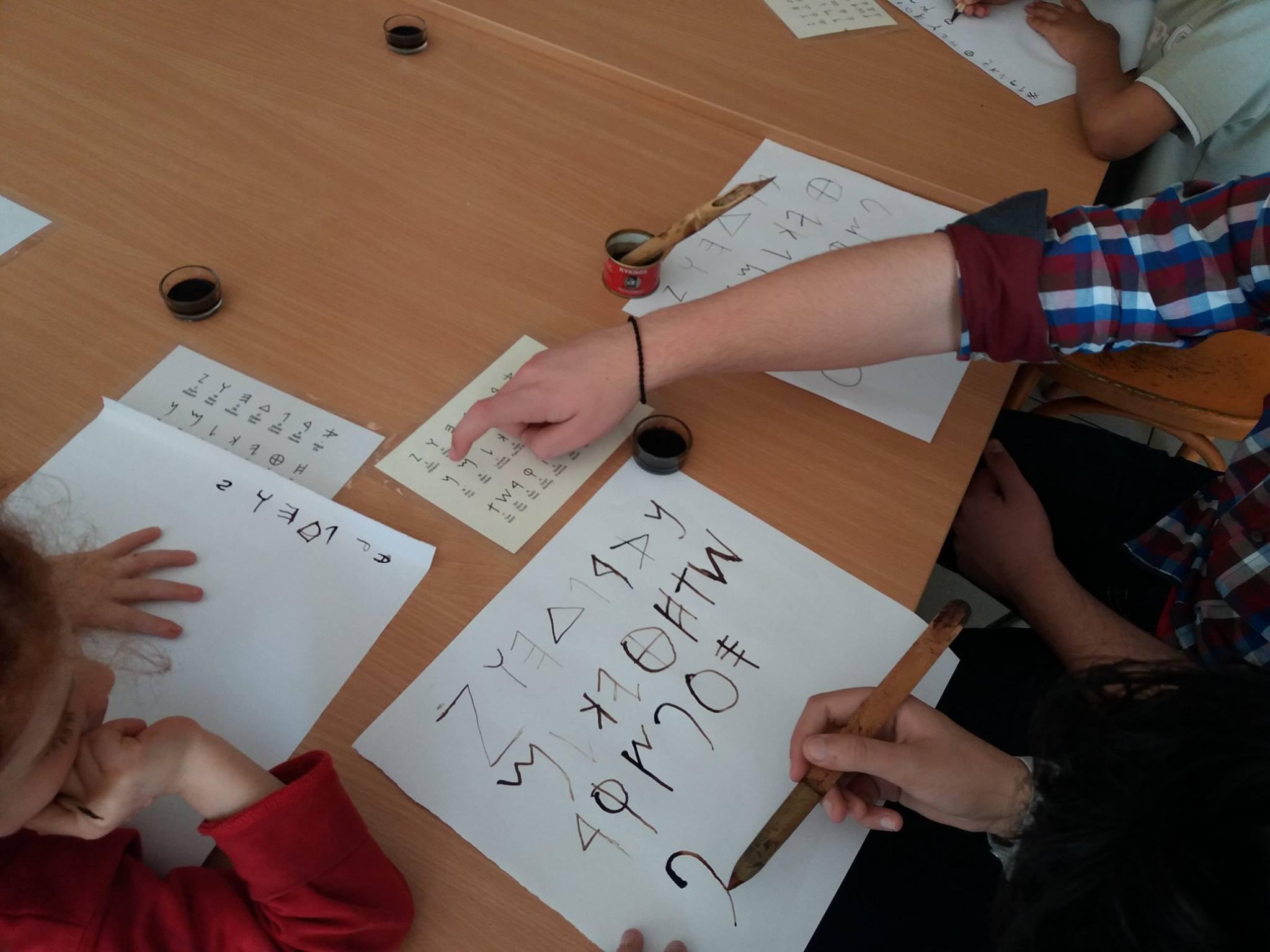 Η επίσκεψη της Ευαγγελικής Σχολής Ν. Σμύρνης στο WELCOMMON – μαθαίνοντας ο ένας από τον άλλο