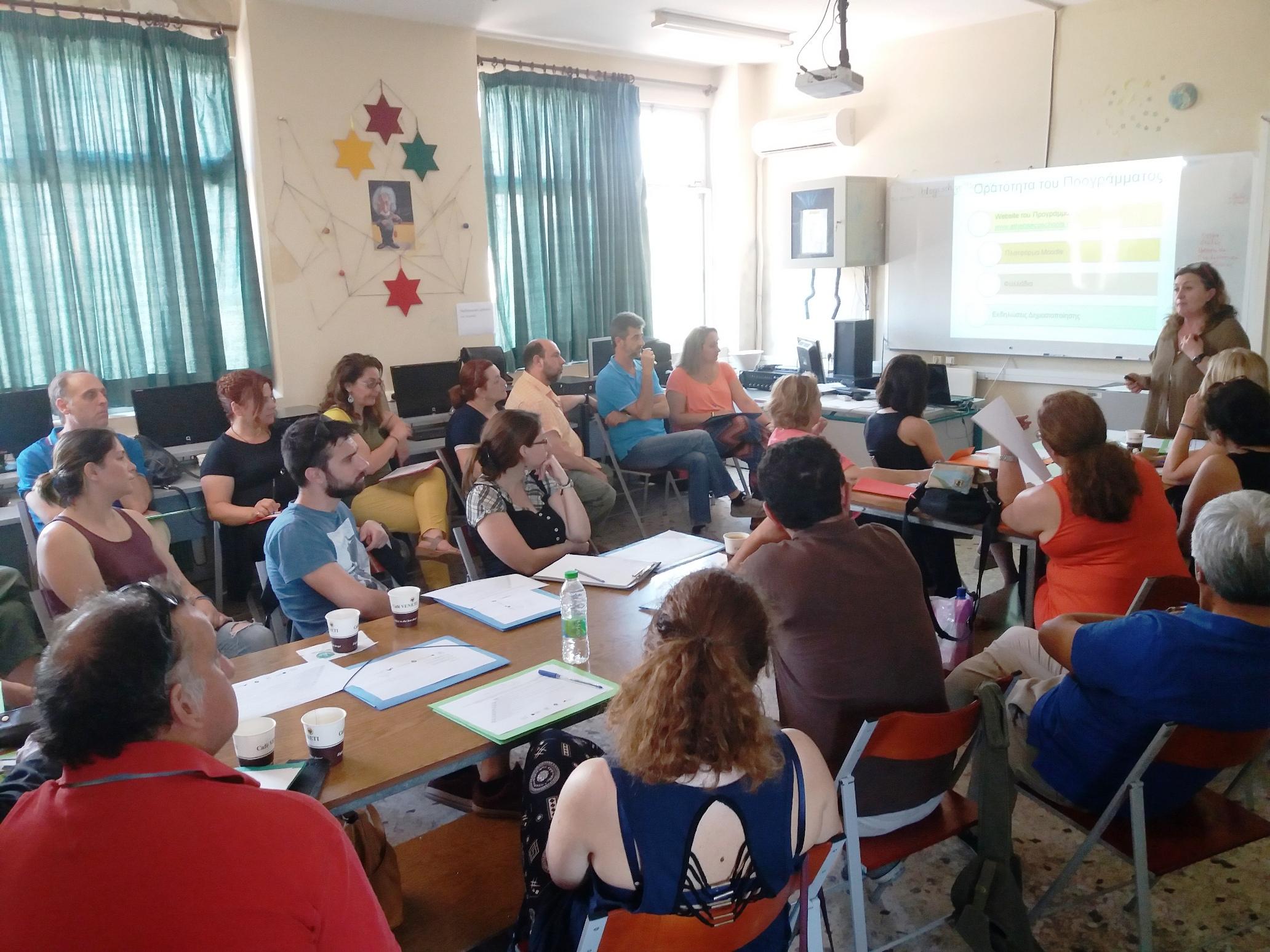 EUKI Κλιματικά Σχολεία Αθήνα.Βερολίνο: ένα ενδιαφέρον πρόγραμμα για την προστασία του κλίματος και την ενεργειακή αποτελεσματικότητα