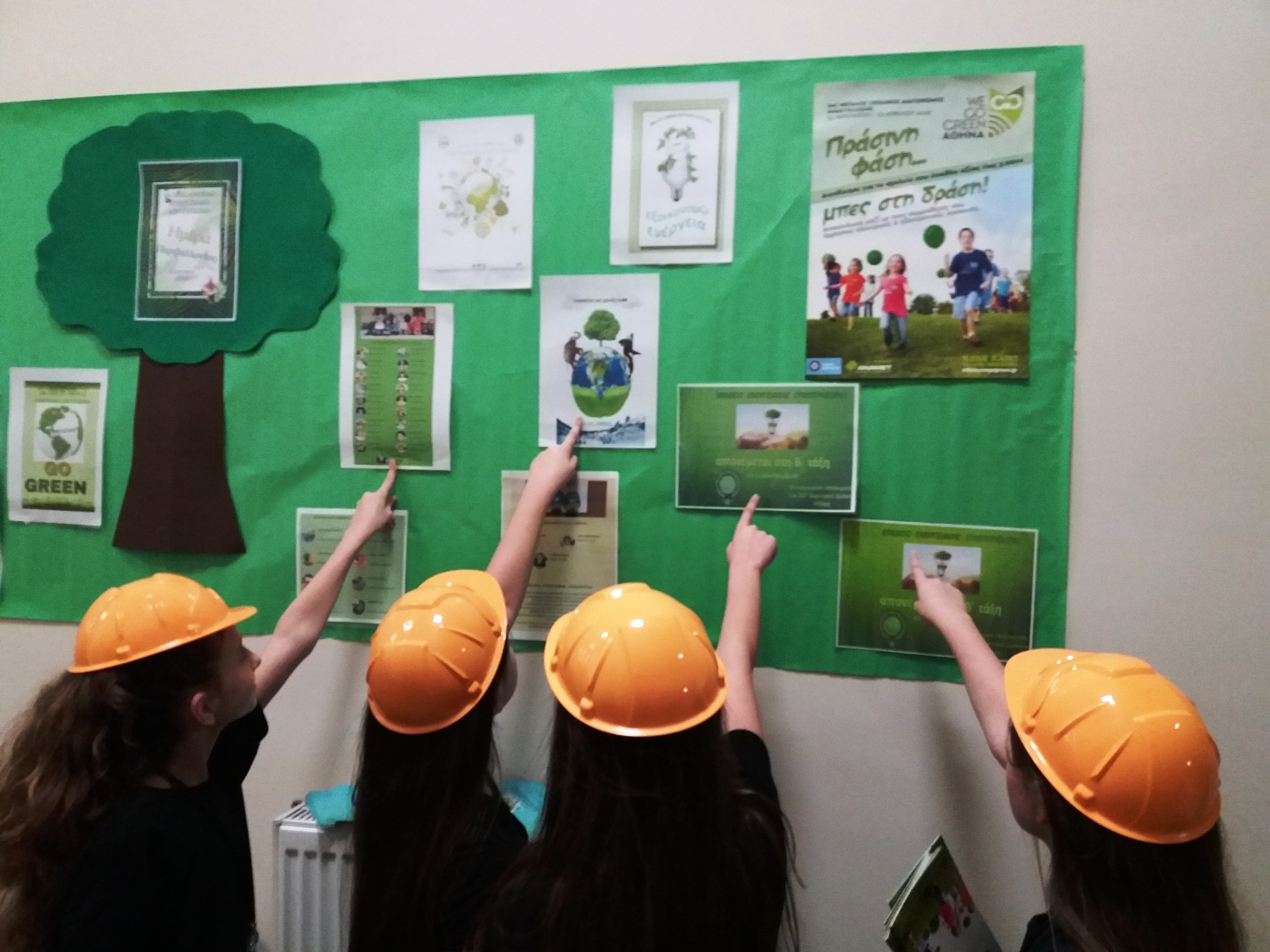 """Πώς η σχολική κοινότητα κινητοποιείται για το κλίμα στο πλαίσιο των """"κλιματικών σχολείων"""""""