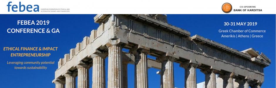 Συνέδριο και Γεν. Συνέλευση της Ομοσπονδίας Ηθικών και Εναλλακτικών Τραπεζών στην Αθήνα