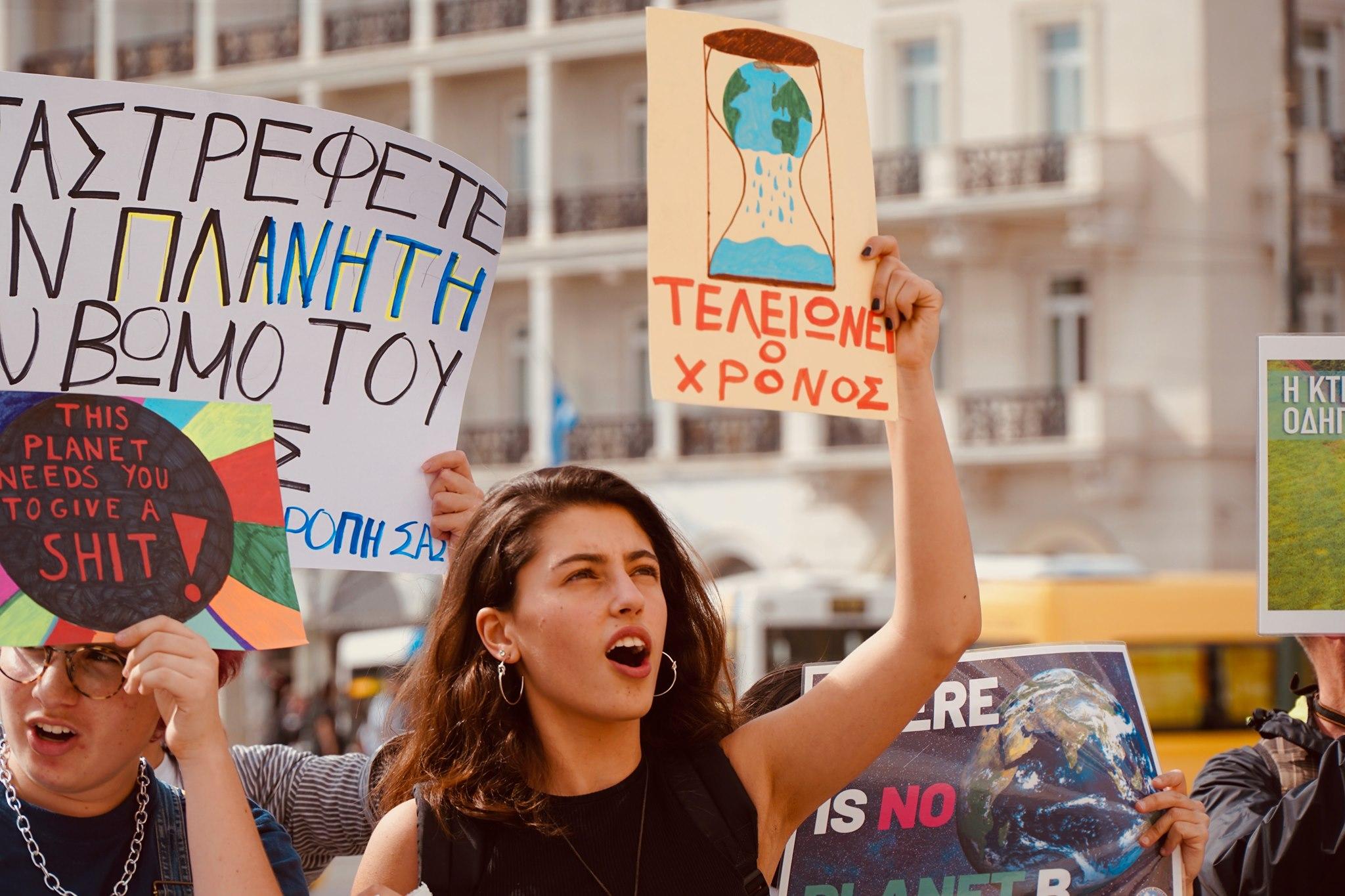Συμμετέχουμε στην κινητοποίηση για το κλίμα στις 27 Σεπτεμβρίου