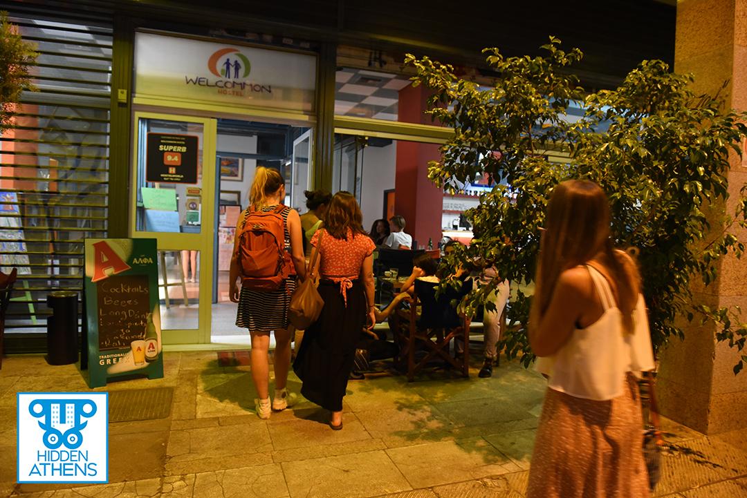 Ένα καινοτόμο Hostel για όλες τις ηλικίες στο κέντρο της Αθήνας με κοινωνική και οικολογική διάσταση