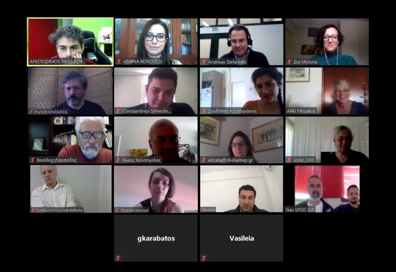 Διαδικτυακή συνάντηση με τα Μέλη Νότου και Δύσης Ελληνικού Δικτύου Ιδρύματος Anna Lindh